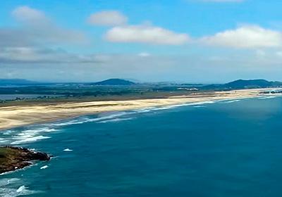 Praia Grande - Farol de Santa Marta